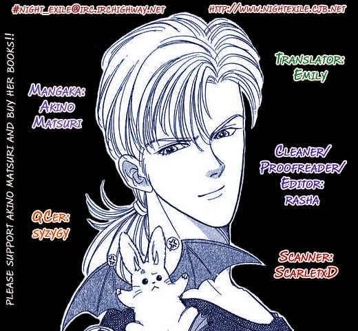Okinimesu Mama (AKINO Matsuri) 2 Page 2