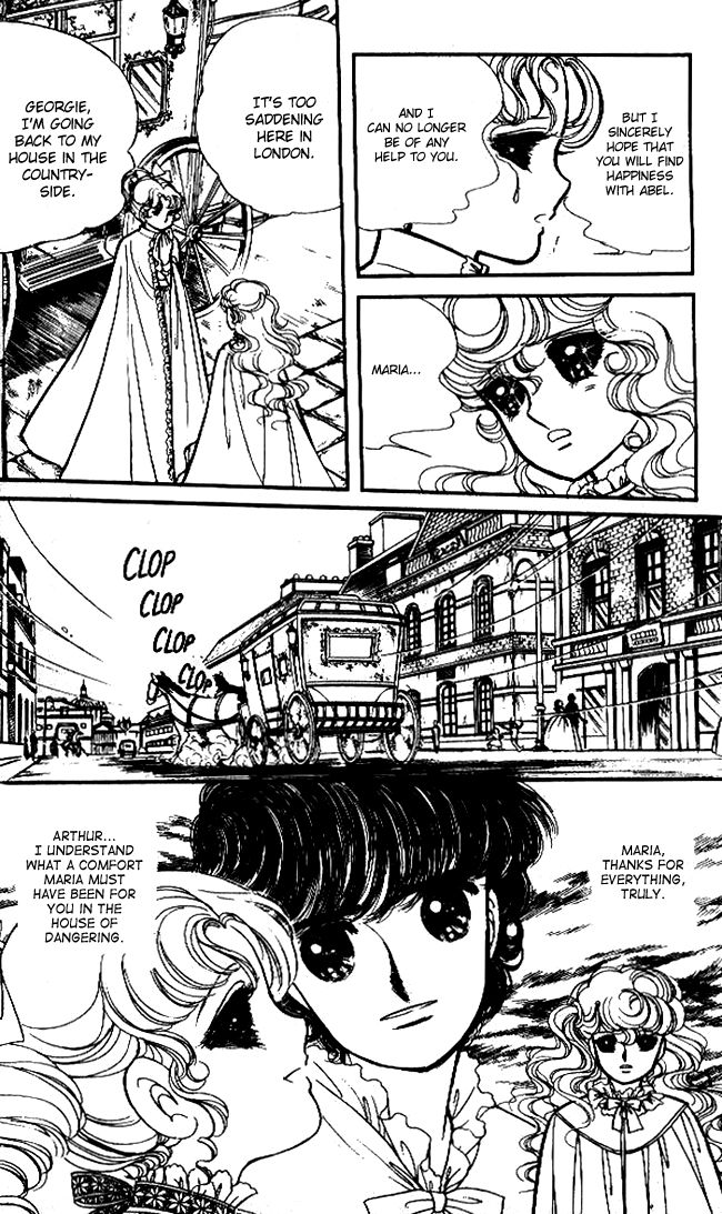 Lady Georgie 43 Page 3