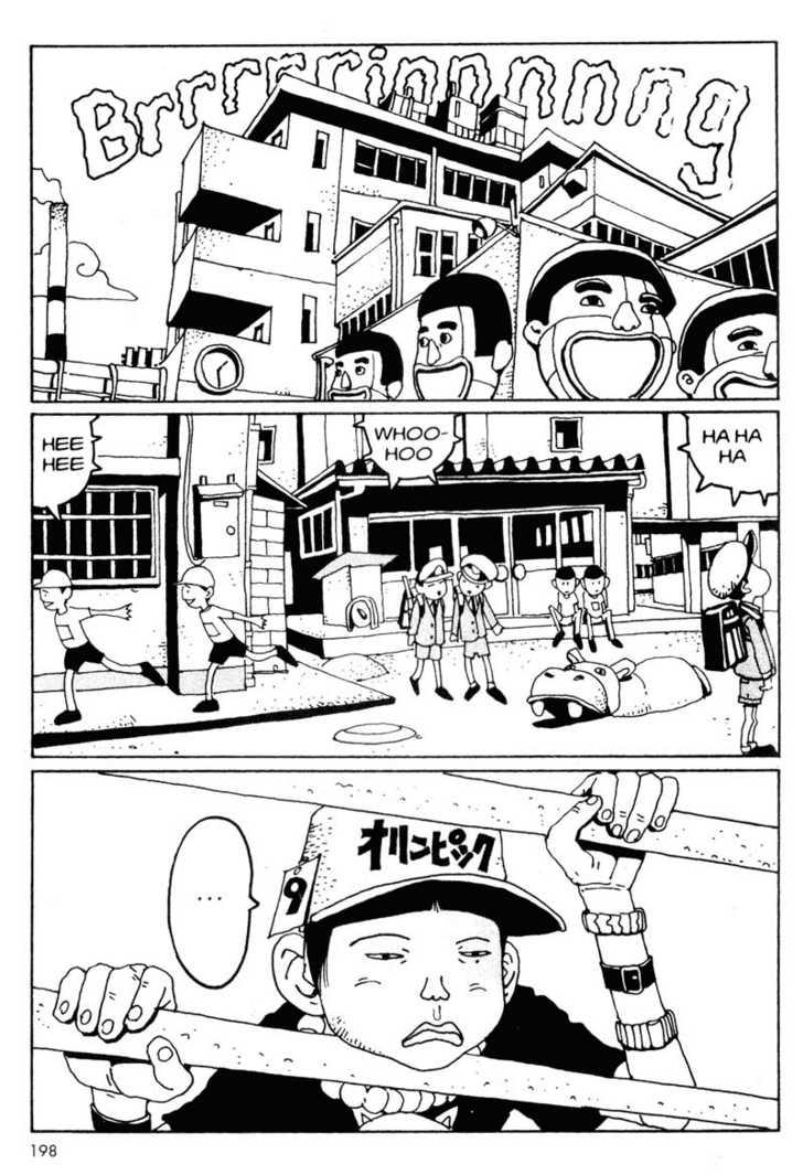 Black & White 11 Page 2