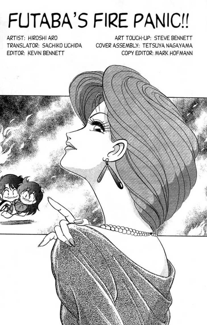 Futaba-kun Change 3 Page 2