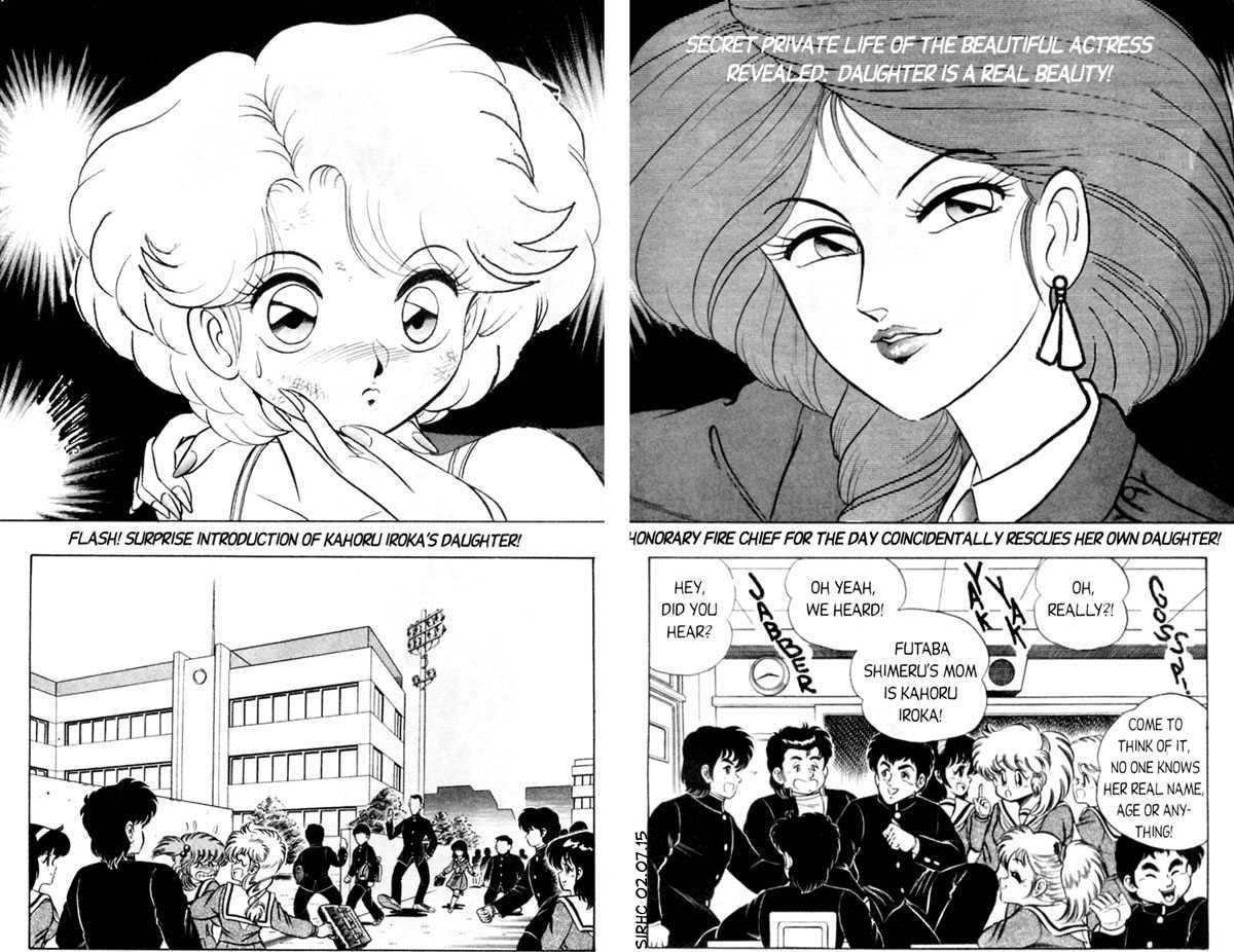 Futaba-kun Change 4 Page 3