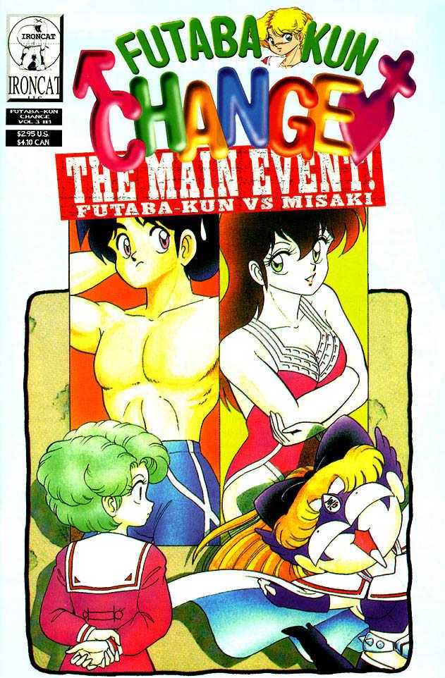 Futaba-kun Change 1 Page 1