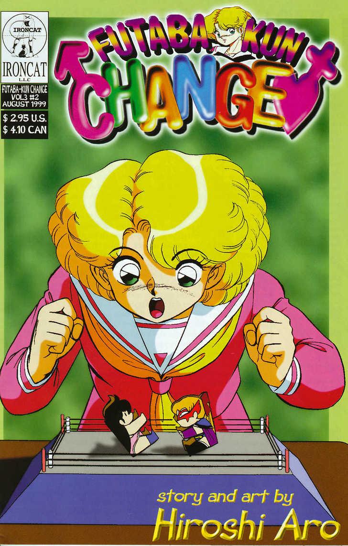 Futaba-kun Change 2 Page 1