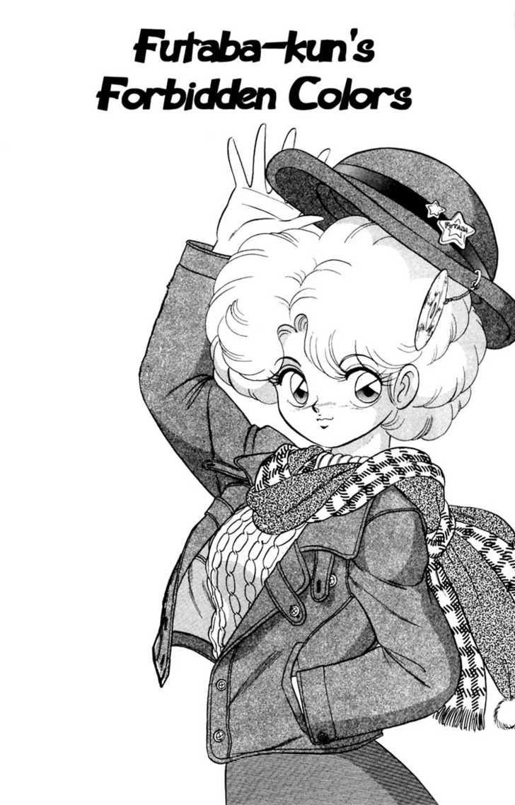 Futaba-kun Change 5 Page 2