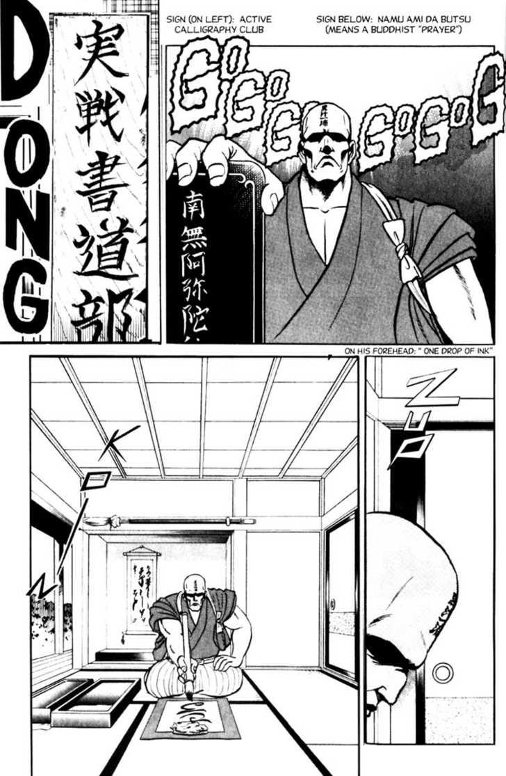 Futaba-kun Change 3 Page 3