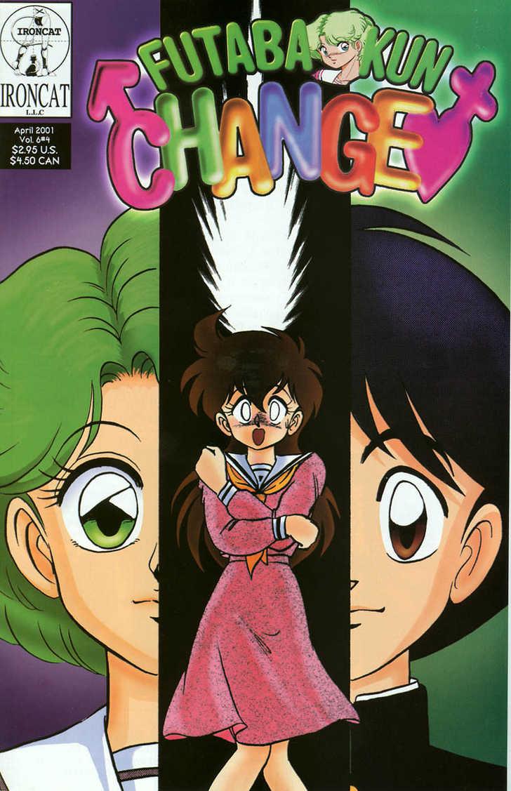 Futaba-kun Change 4 Page 1