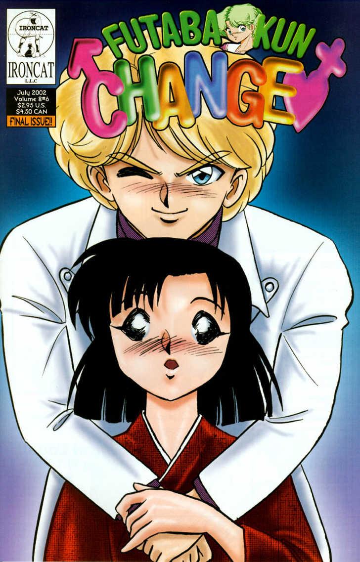 Futaba-kun Change 6 Page 1