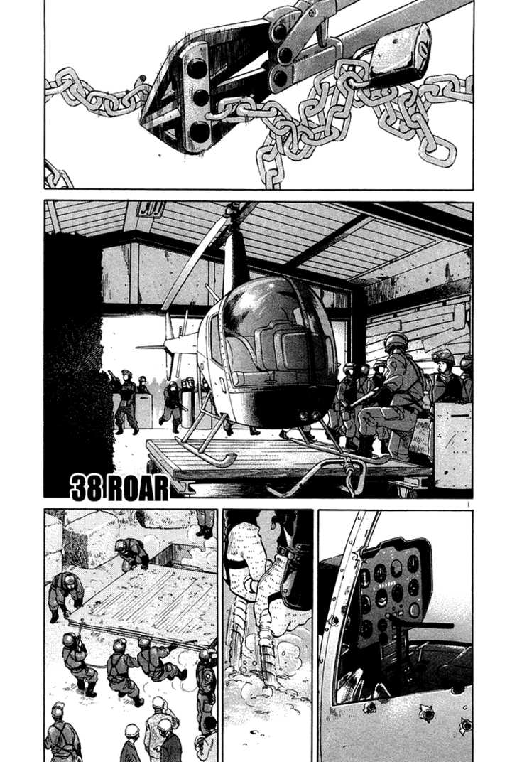 The World is Mine 38 Page 2