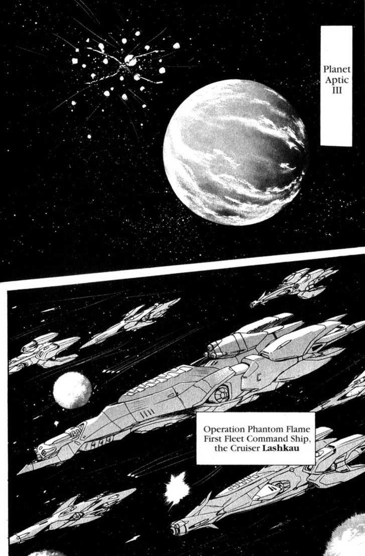 Seikai Trilogy 2 Page 2