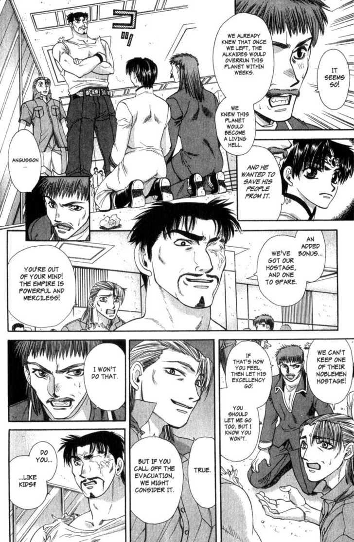 Seikai Trilogy 5 Page 2