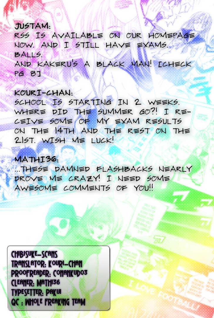 Area no Kishi 4 Page 1