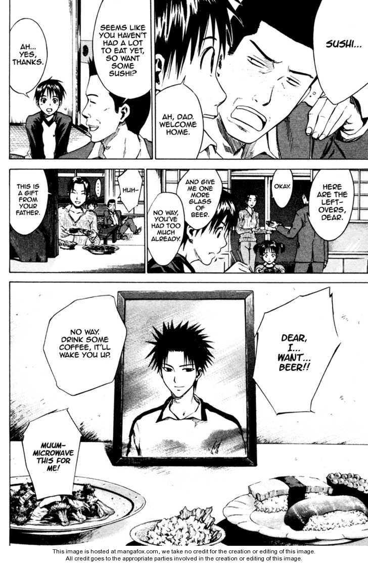Area no Kishi 9 Page 3