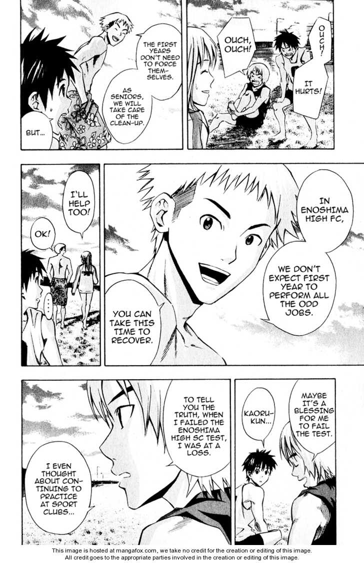 Area no Kishi 24 Page 2