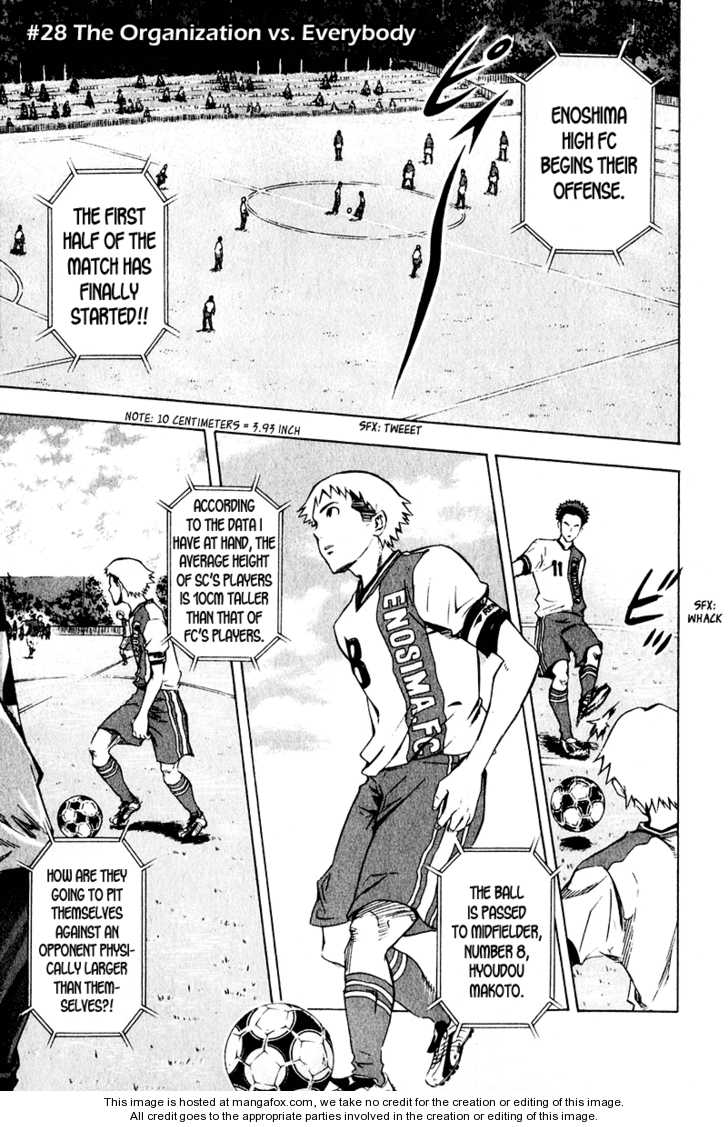 Area no Kishi 28 Page 2