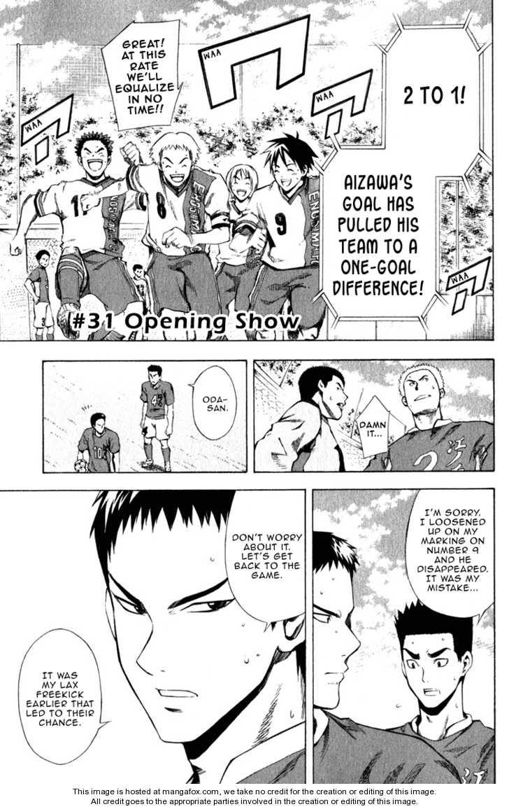Area no Kishi 31 Page 2