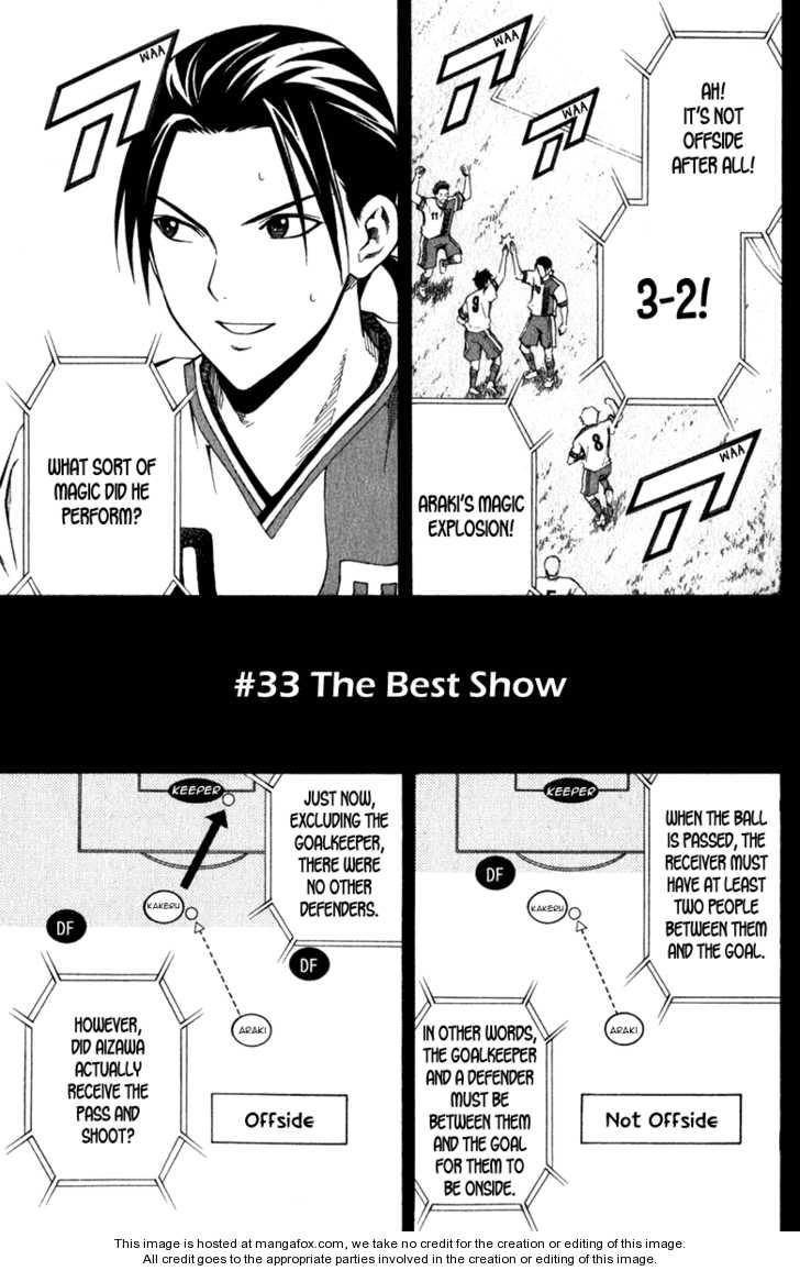 Area no Kishi 33 Page 2