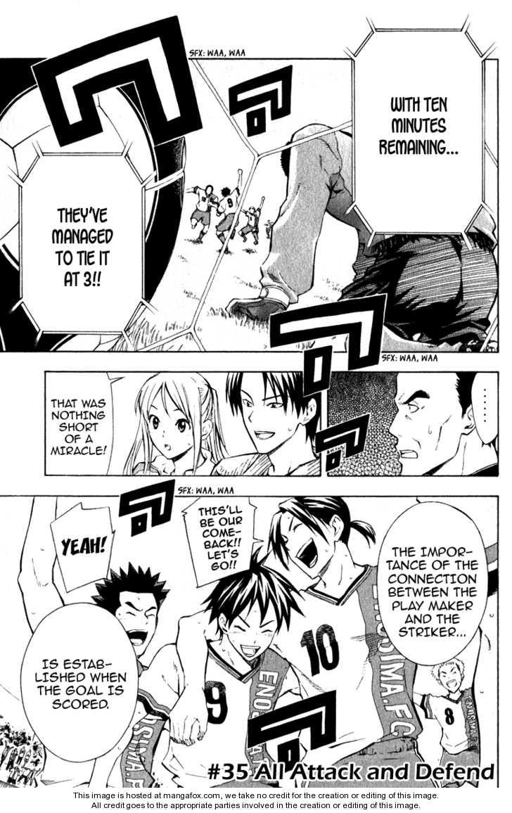 Area no Kishi 35 Page 2