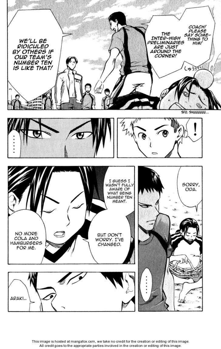 Area no Kishi 39 Page 3