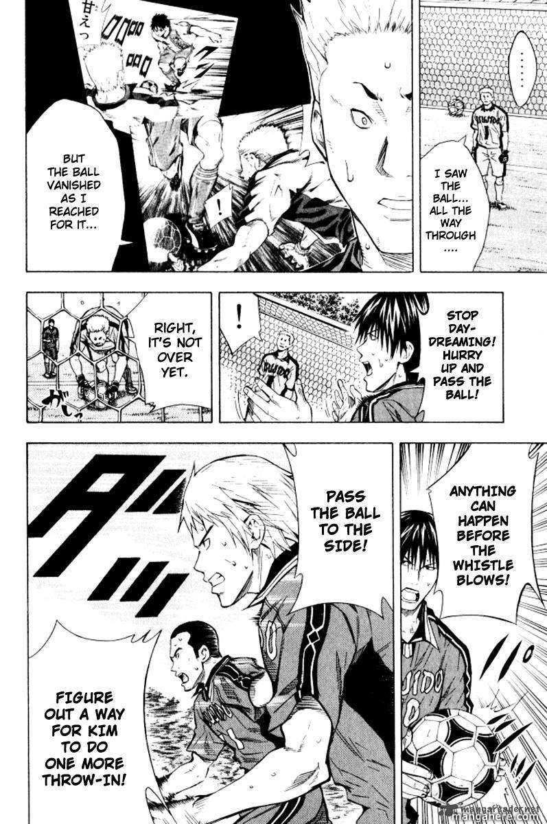 Area no Kishi 66 Page 3