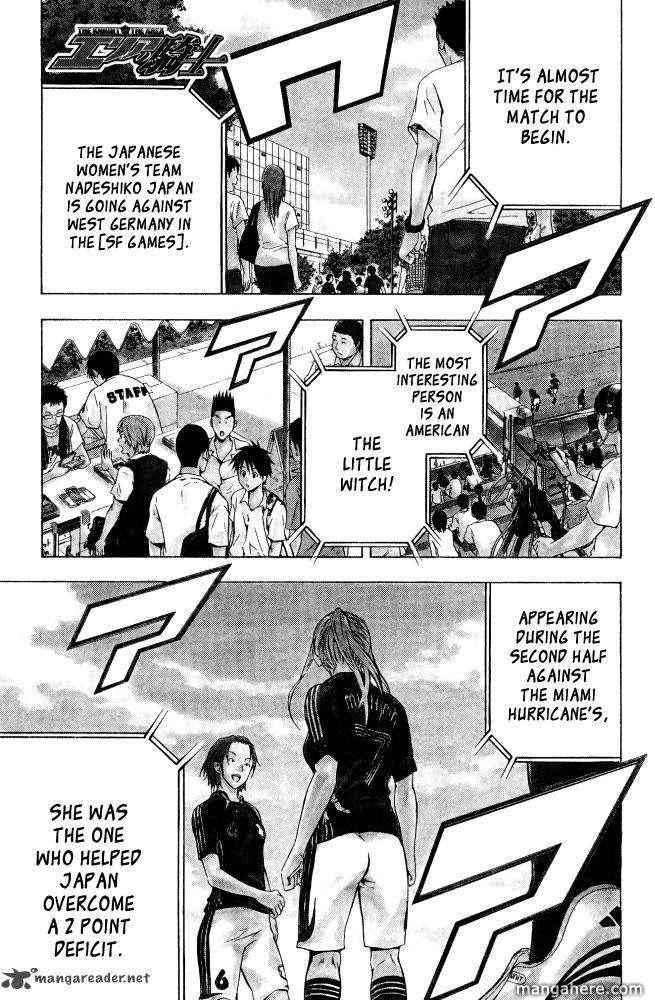 Area no Kishi 71 Page 2
