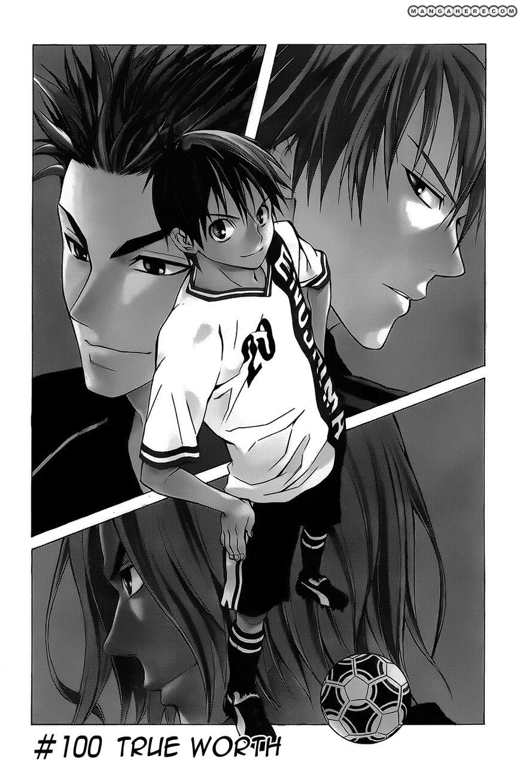 Area no Kishi 100 Page 2