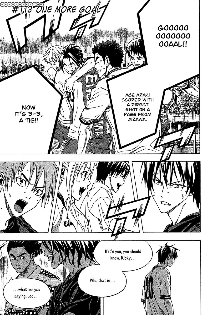 Area no Kishi 113 Page 2