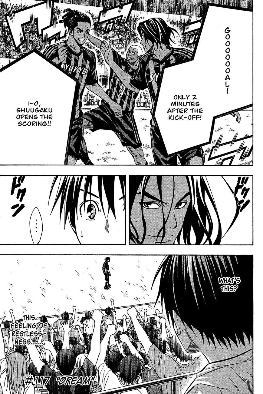 Area no Kishi 117 Page 2
