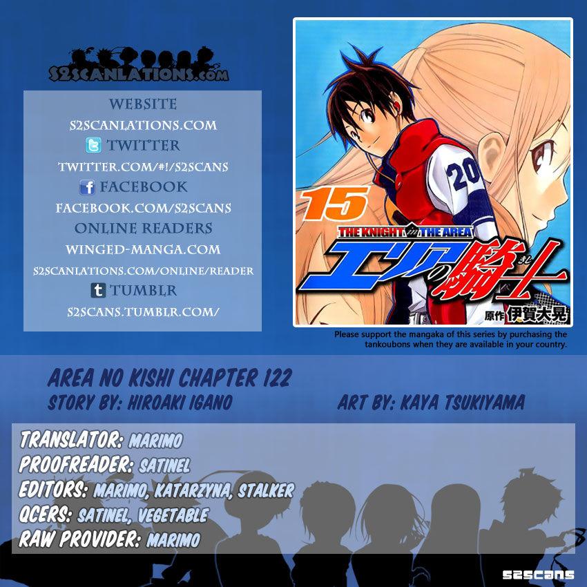 Area no Kishi 122 Page 1