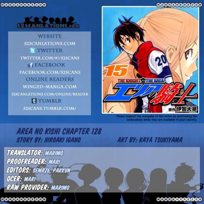 Area no Kishi 128 Page 1