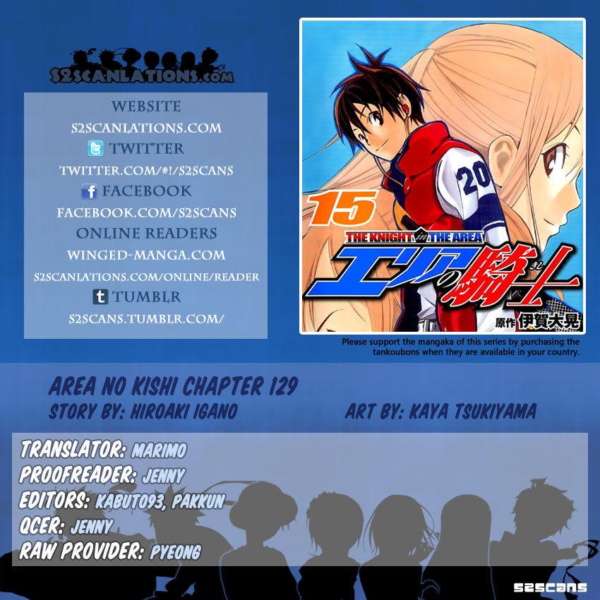 Area no Kishi 129 Page 1