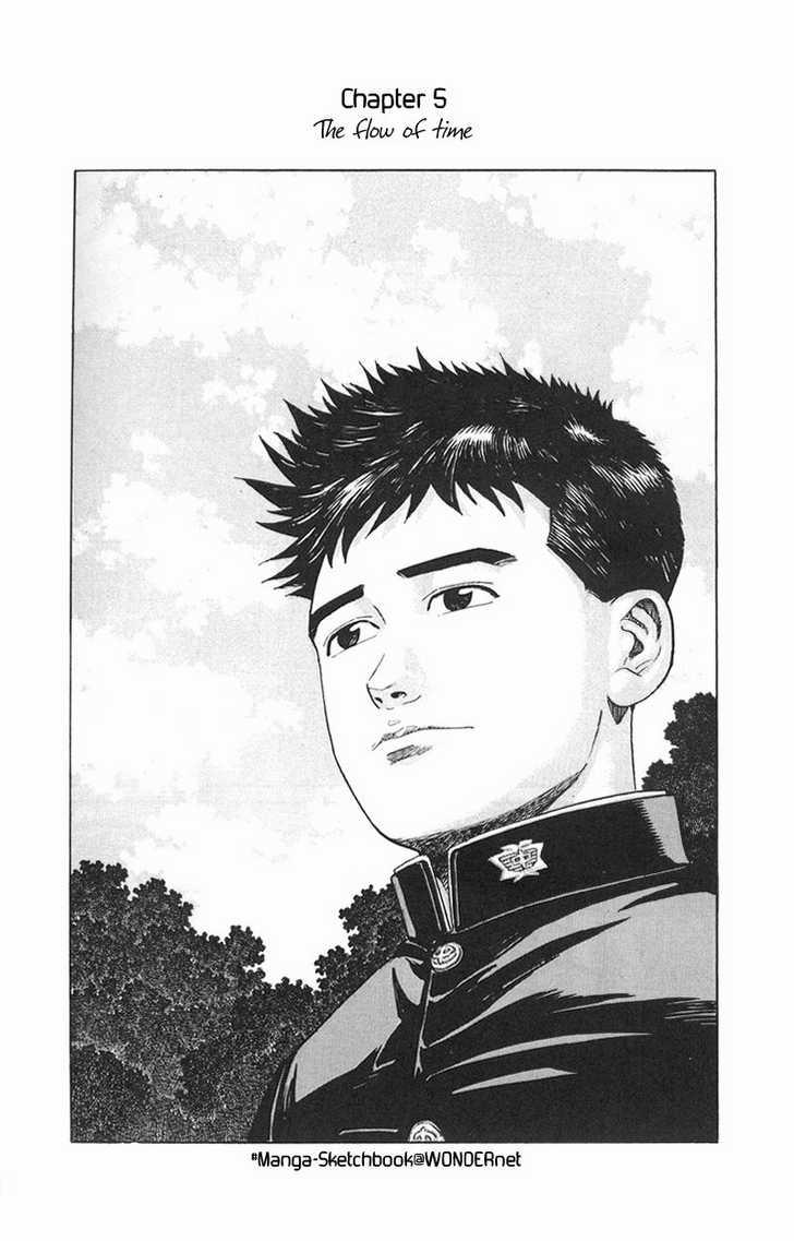 Harukana Machi-E 5 Page 1