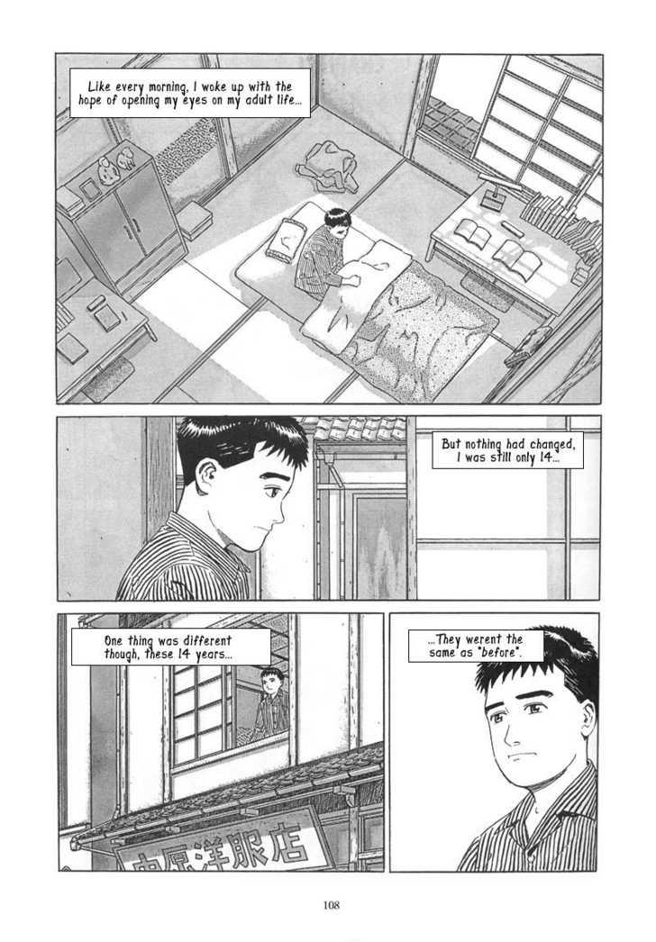 Harukana Machi-E 5 Page 2