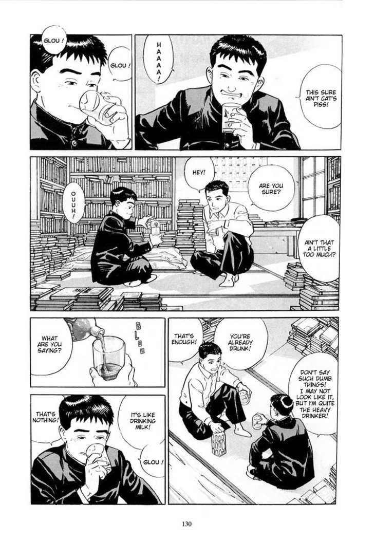 Harukana Machi-E 6 Page 2