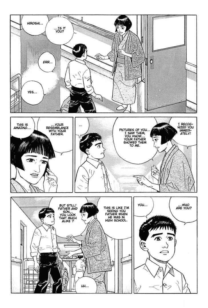 Harukana Machi-E 4 Page 2