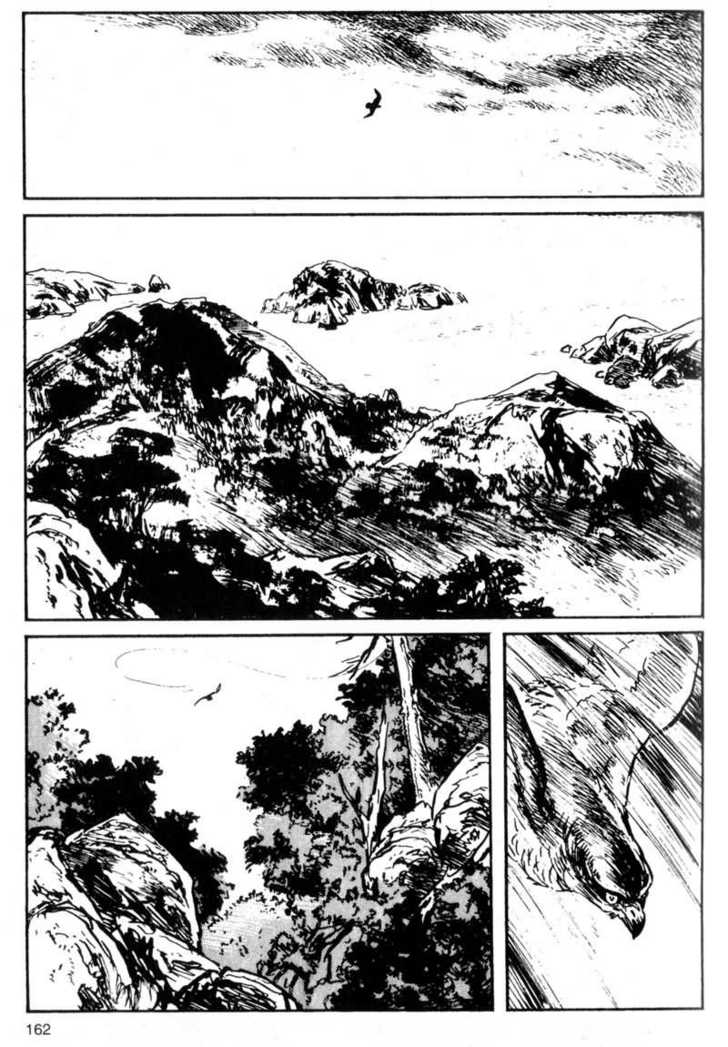 The Legend of Kamui 3 Page 2