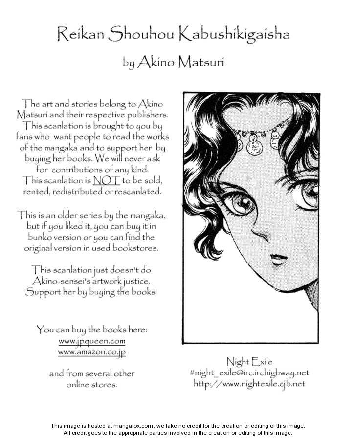 Reikan Shouhou Kabushikigaisha 19 Page 2