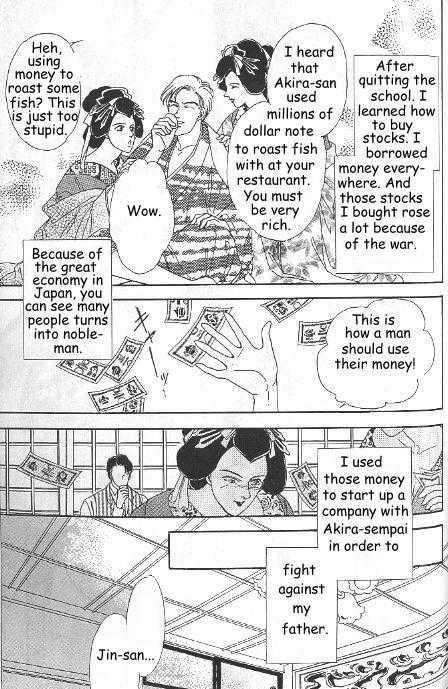 Kago no Tori 14 Page 2