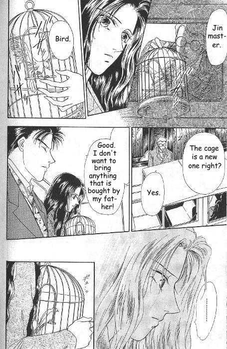 Kago no Tori 16 Page 1
