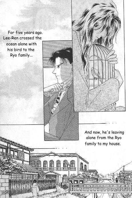 Kago no Tori 16 Page 2