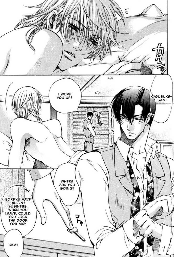 Love Seeker 6 Page 1