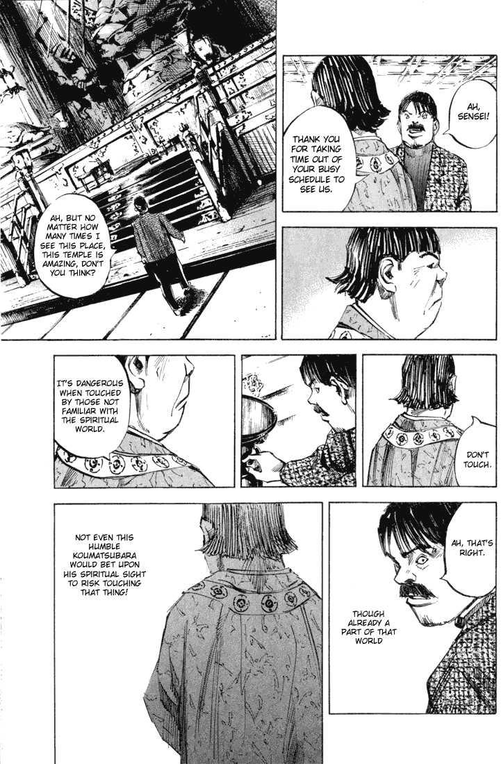 Skyhigh Karma 4 Page 3