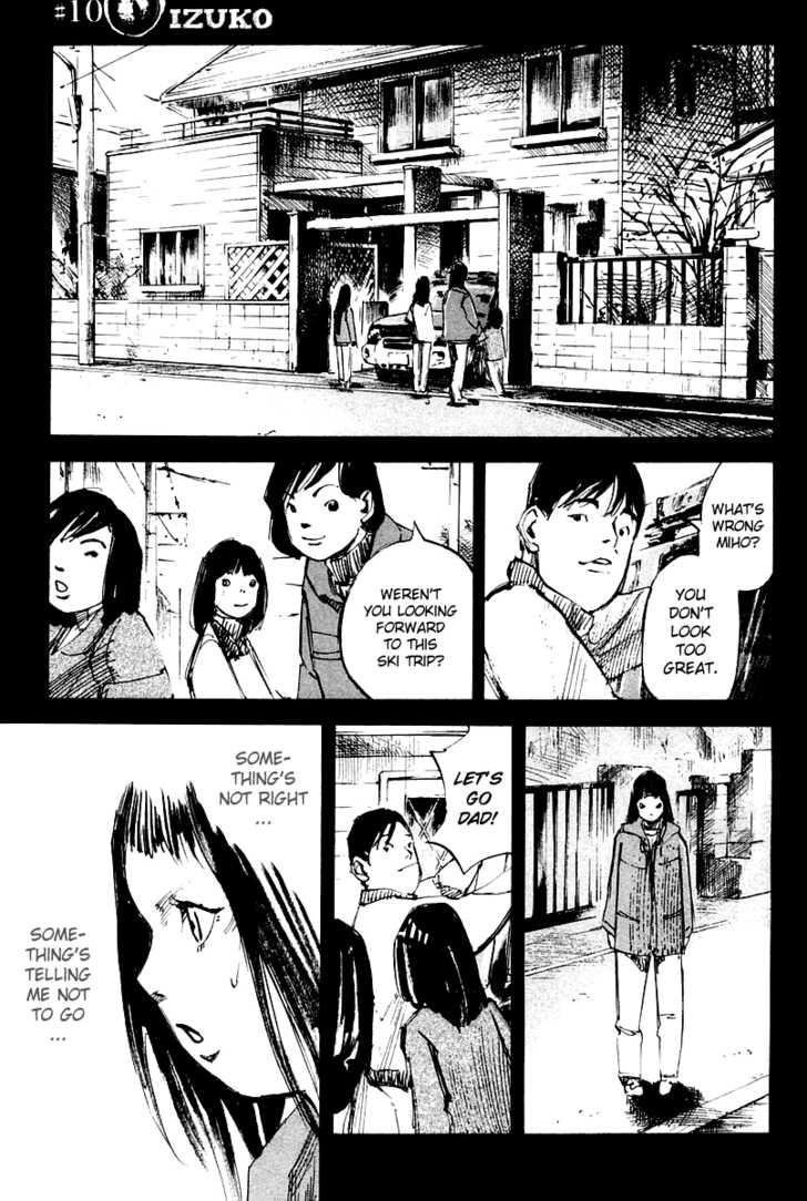Skyhigh Karma 10 Page 2