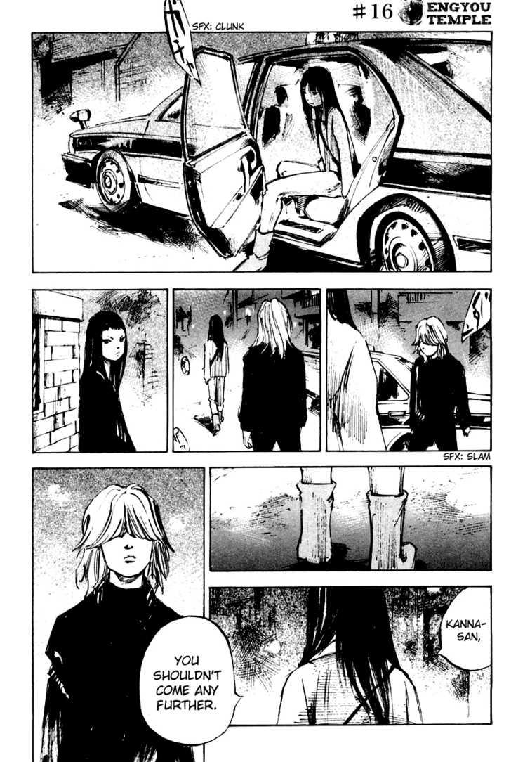 Skyhigh Karma 16 Page 2