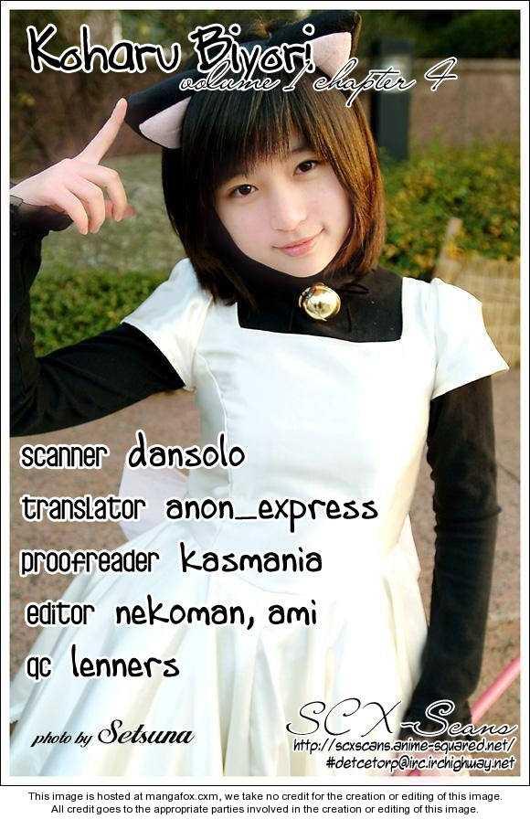 Koharubiyori 4 Page 1