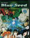Blue Seed