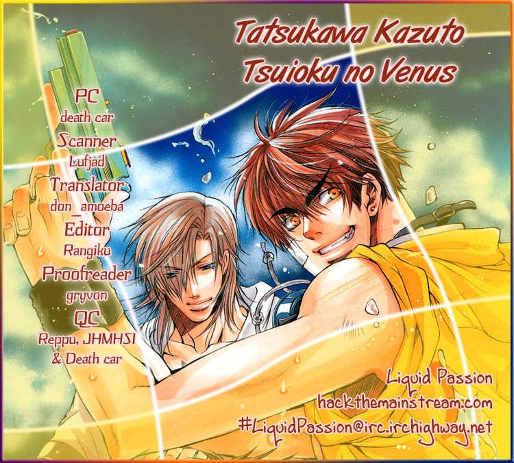 Tsuioku no Venus! 1 Page 2