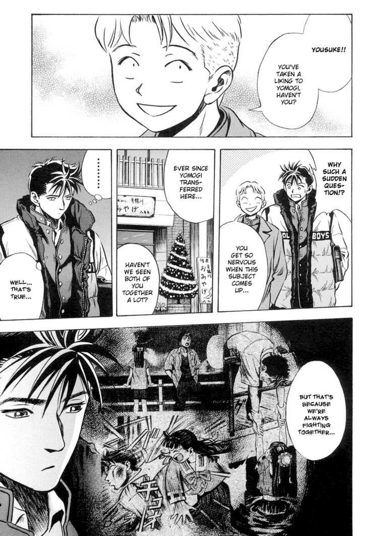 Otogi Matsuri 20 Page 3