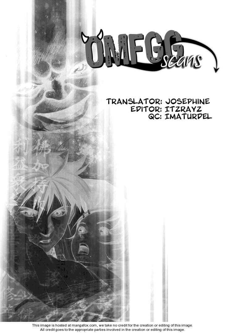 Otogi Matsuri 30 Page 1