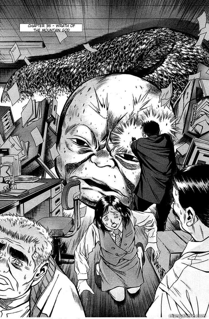 Otogi Matsuri 35 Page 2