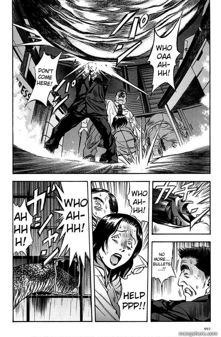 Otogi Matsuri 35 Page 3